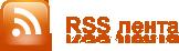 rss новости, новости жалюзей в москве
